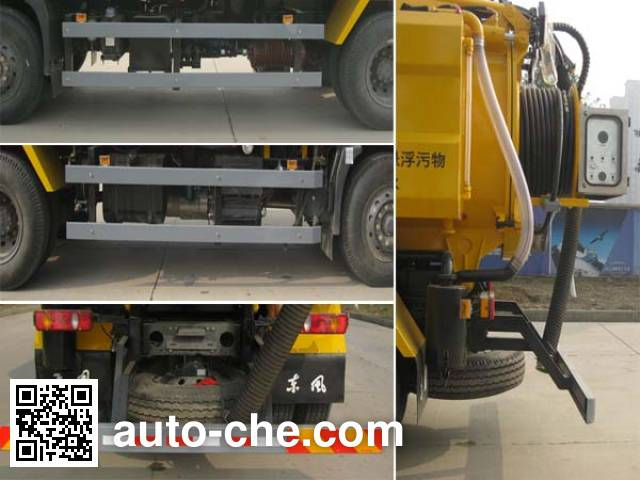 Xinhuan WX5161GQWV sewer flusher and suction truck