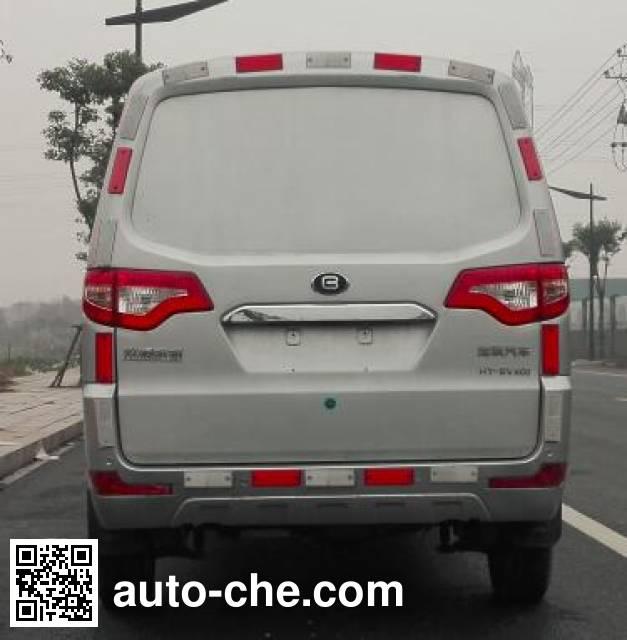 Jinqi WXS5024XXYBEV01 electric cargo van