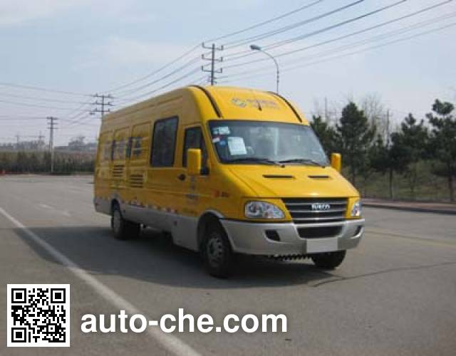Qianxing WYH5050XDY мобильная электростанция на базе автомобиля