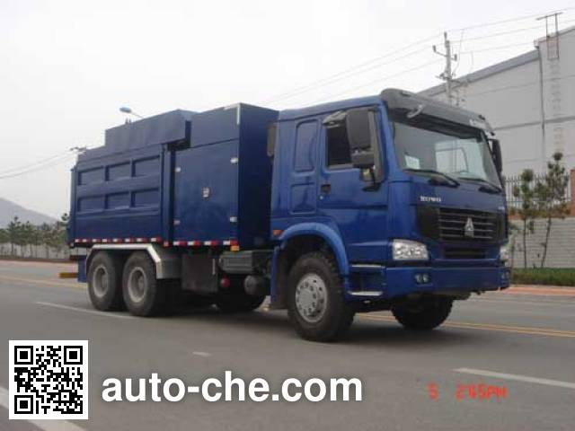 Qianxing WYH5250TLQ construction garbage truck