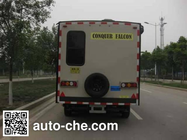 Qianxing WYH9020XLJ caravan trailer