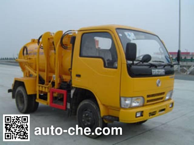 皇冠牌WZJ5040GWX污泥自卸车