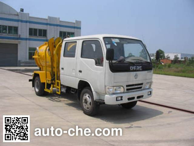 皇冠牌WZJ5050GWX污泥自卸车