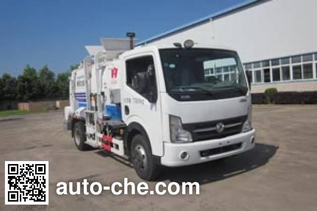 Huangguan WZJ5070TCAE4 food waste truck
