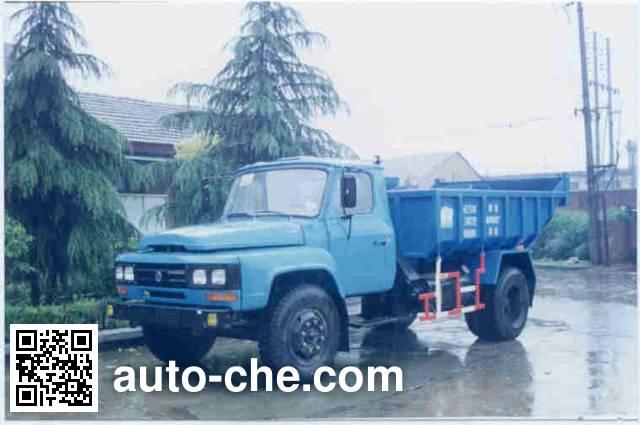 皇冠牌WZJ5100ZWXT污泥自卸车