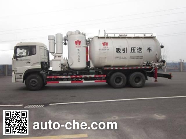 Huangguan WZJ5250GXY industrial vacuum truck