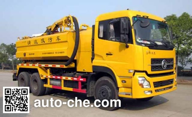 Huangguan WZJ5251GQW sewer flusher and suction truck