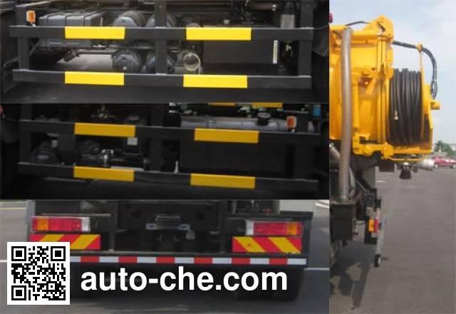 Huangguan WZJ5252GQWE5 sewer flusher and suction truck