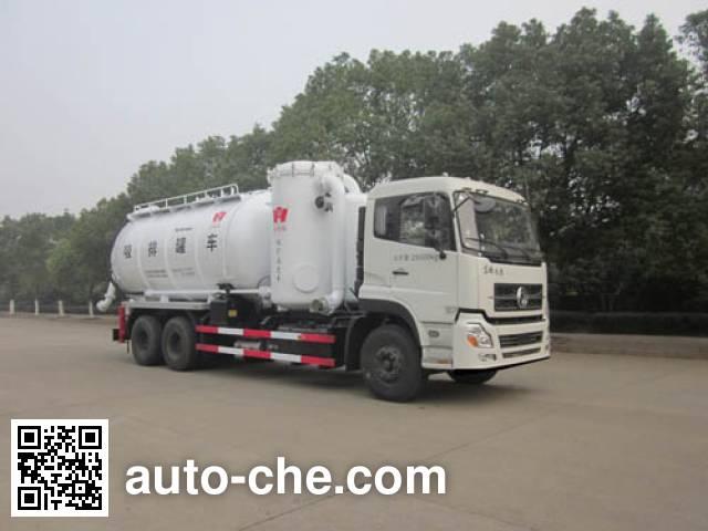 Huangguan WZJ5256GXY industrial vacuum truck