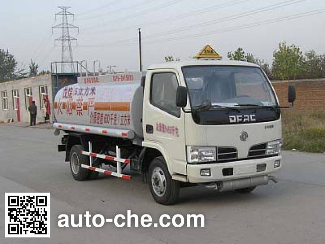 福玺牌XCF5060GHY化工液体运输车
