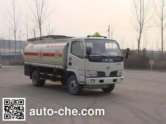 Fuxi XCF5070GJY fuel tank truck