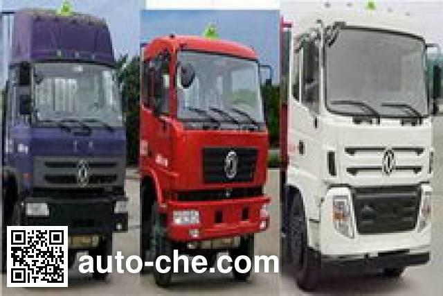 Fuxi XCF5250GYYD oil tank truck