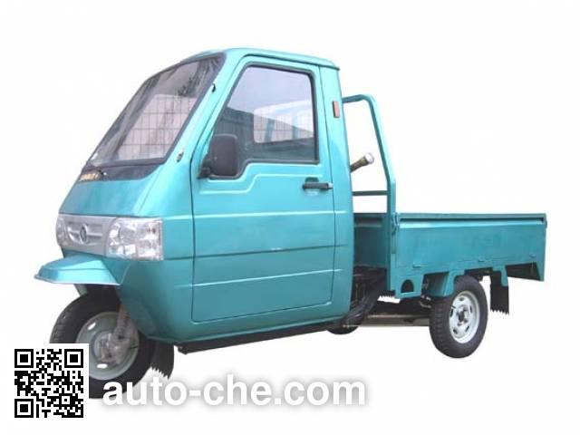 Xinge XG150ZH-5 cab cargo moto three-wheeler