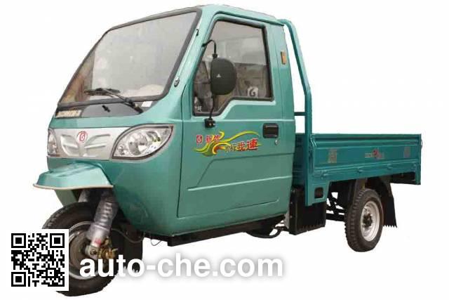 Xinge XG200ZH-5 cab cargo moto three-wheeler
