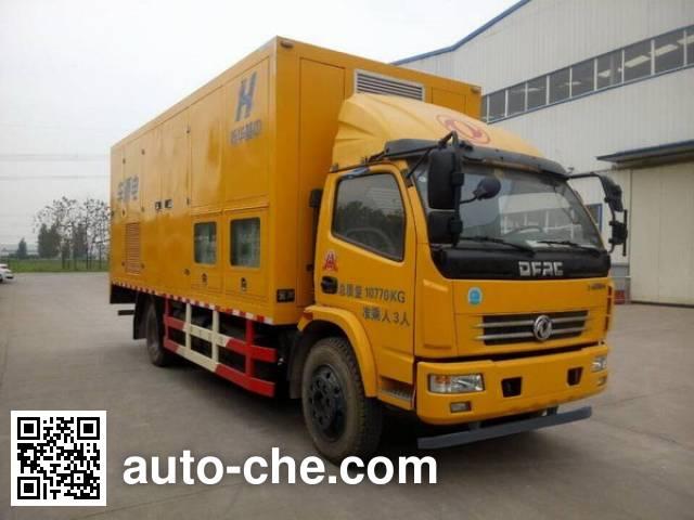 Zhongji Huashuo XHS5110XDY power supply truck