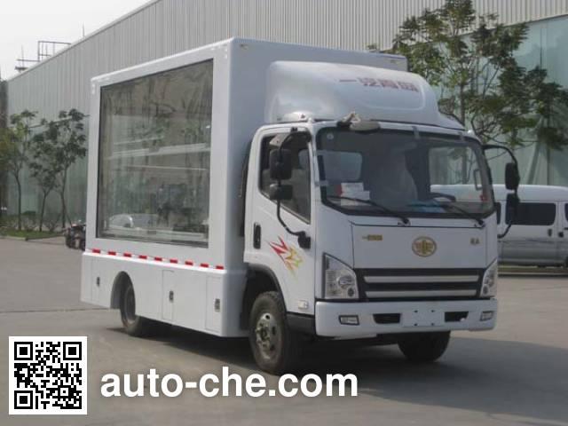 Xinhuaxu XHX5040XXC propaganda van