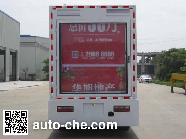 Xinhuaxu XHX5080XXC propaganda van