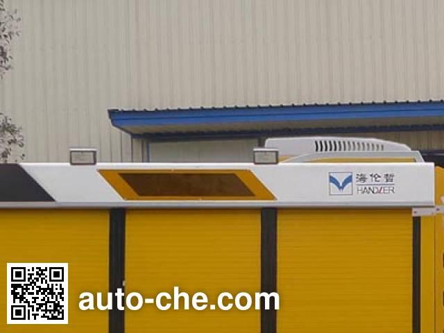 Hailunzhe XHZ5056XGCJ5 engineering works vehicle
