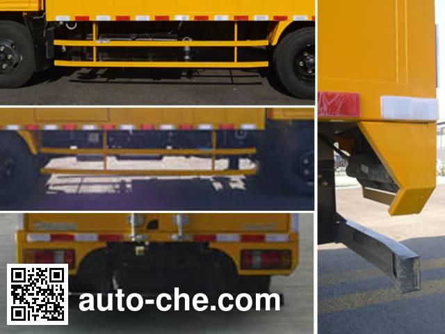 Hailunzhe XHZ5061XDY power supply truck