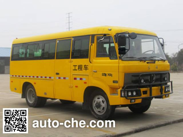 Hailunzhe XHZ5073XGC engineering works vehicle