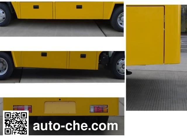 Hailunzhe XHZ5090XGCQ4 engineering works vehicle
