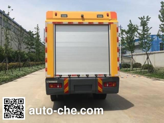 Hailunzhe XHZ5120XGCD5 engineering works vehicle