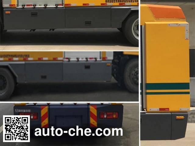 Hailunzhe XHZ5121XGCD5 engineering works vehicle