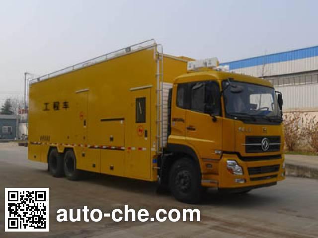 Hailunzhe XHZ5231XGC engineering works vehicle