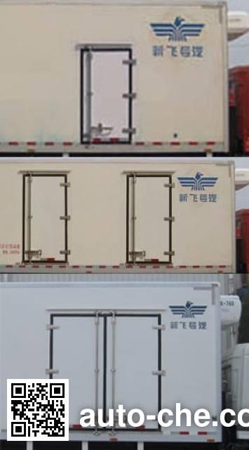 新飞牌XKC5161XLCA4冷藏车