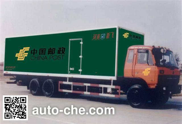 Frestech XKC5200XYZ postal vehicle