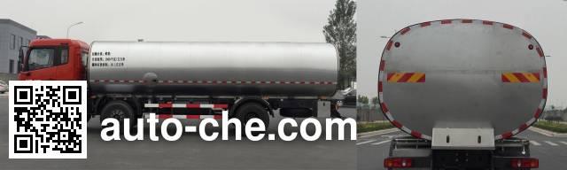 新飞牌XKC5250GNY5D鲜奶运输车