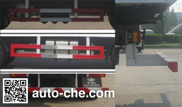 新飞牌XKC5310XLC5D冷藏车