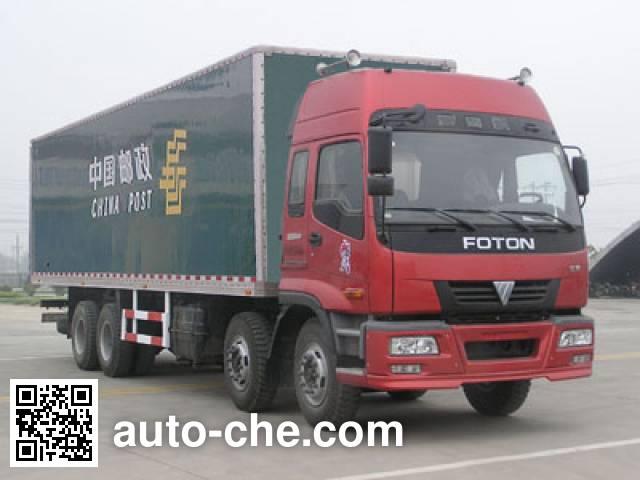 Frestech XKC5314XYZ postal vehicle