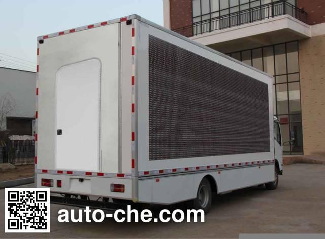 Xiangling XL5090XZSQ4 show and exhibition vehicle