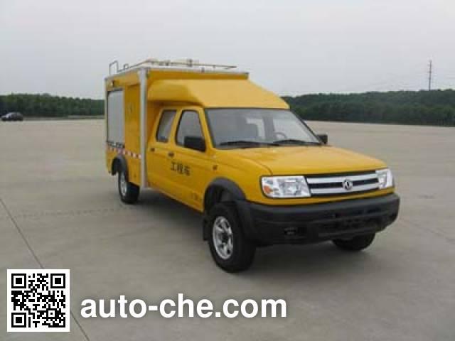 Yuntai XLC5030XGC engineering works vehicle