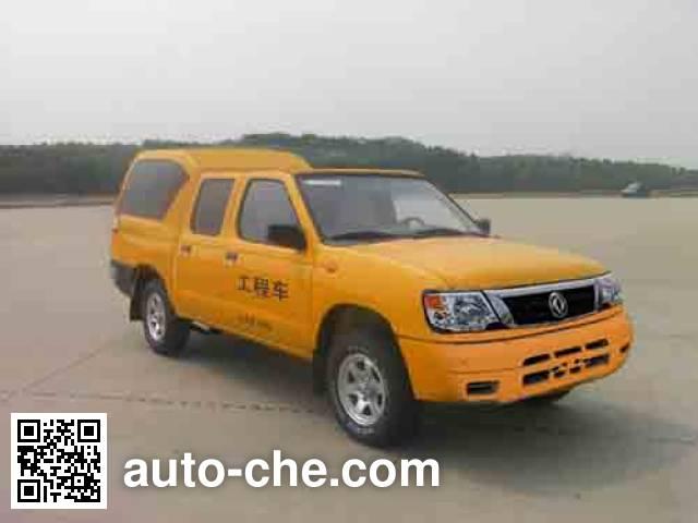 Yuntai XLC5030XGCZNQ2 engineering works vehicle