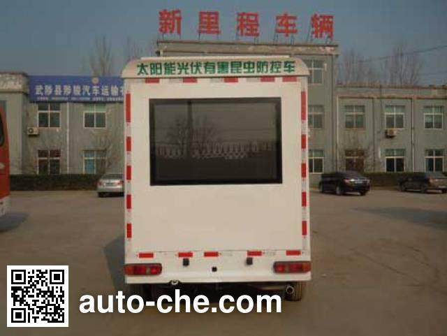 Yuntai XLC5040XFYJ4 immunization and vaccination medical car