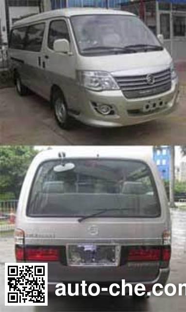 Golden Dragon XML5031XJH18 ambulance