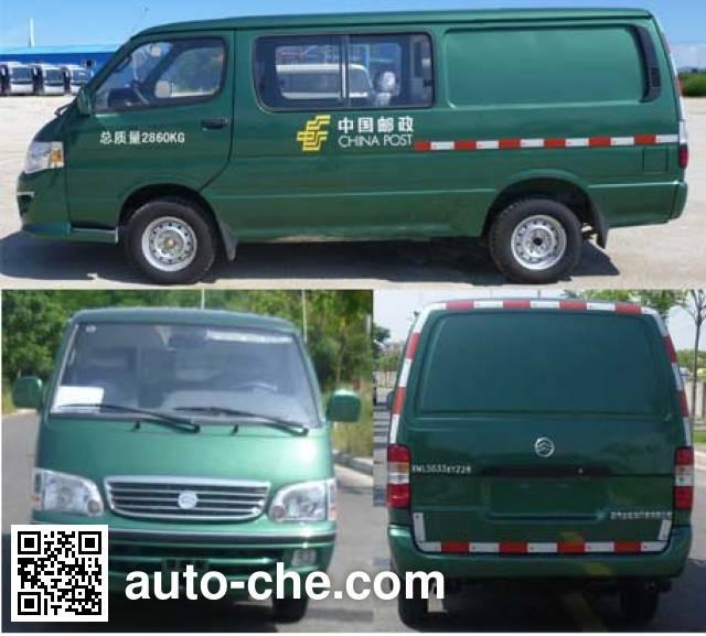 Golden Dragon XML5035XYZ65 postal vehicle