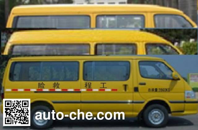 Golden Dragon XML5036XGC15 engineering works vehicle