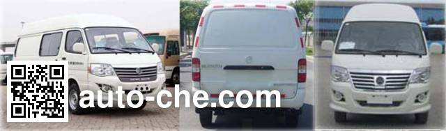 金旅牌XML5036XXYEVE0纯电动厢式运输车