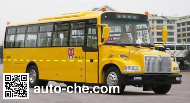 金旅牌XML6101J15ZXC中小学生专用校车