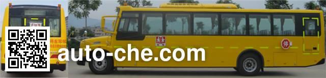 Golden Dragon XML6111J18XXC primary school bus