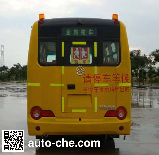 Golden Dragon XML6551J18YXC preschool school bus