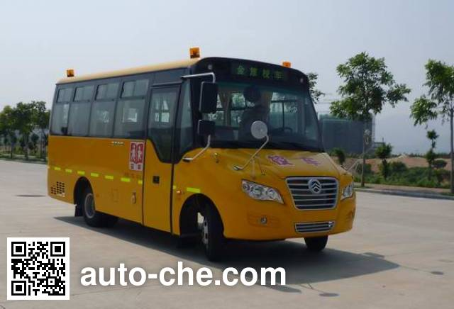 Golden Dragon XML6661J18YXC preschool school bus
