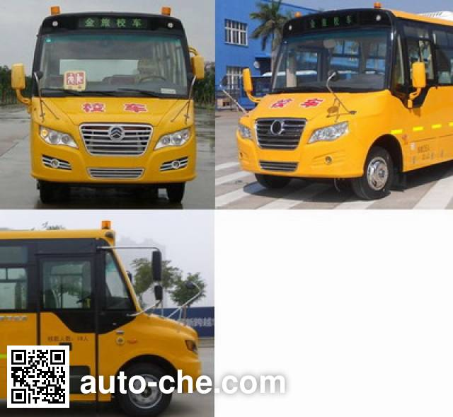 Golden Dragon XML6721J18YXC preschool school bus