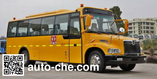 Golden Dragon XML6901J15ZXC primary/middle school bus