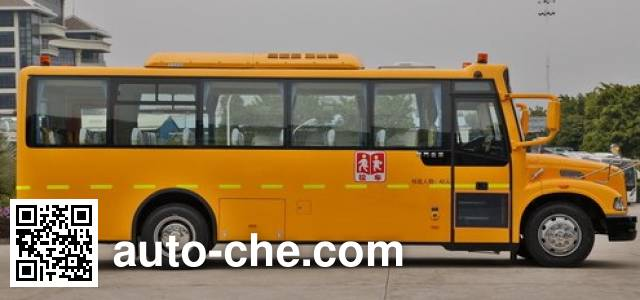 Golden Dragon XML6901J18ZXC primary/middle school bus