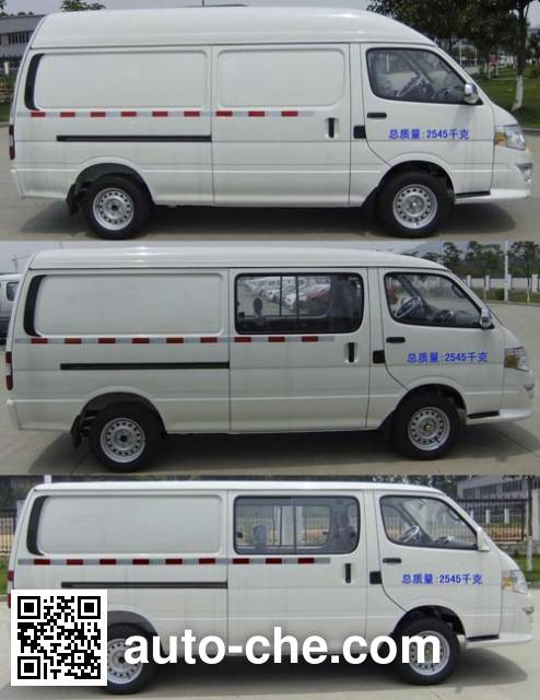 King Long XMQ5030XXY30 box van truck