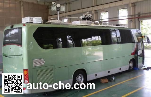 King Long XMQ5180XZH command vehicle